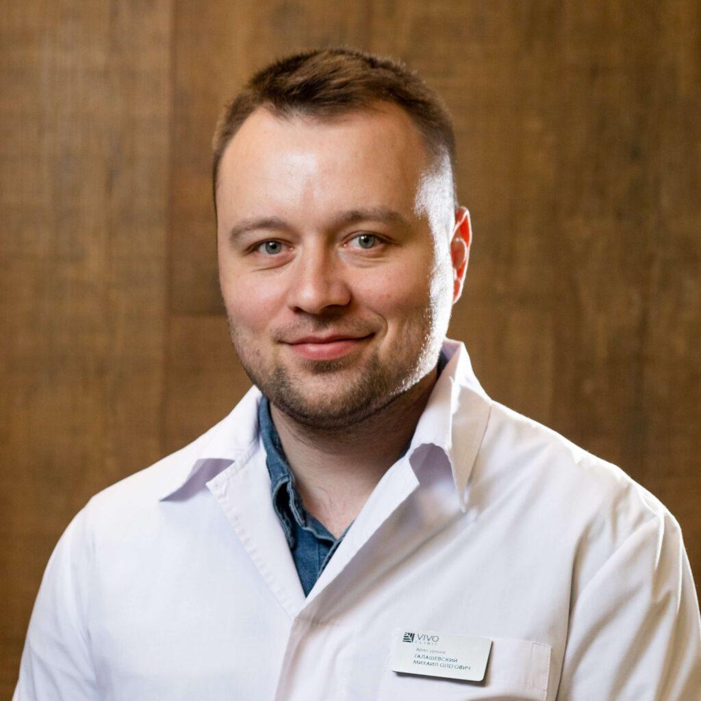 Галашевский Михаил Олегович