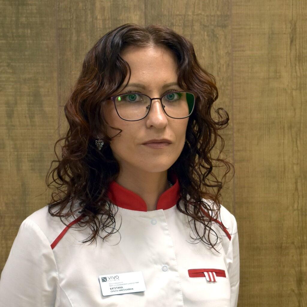 Ватутина Ольга Николаевна