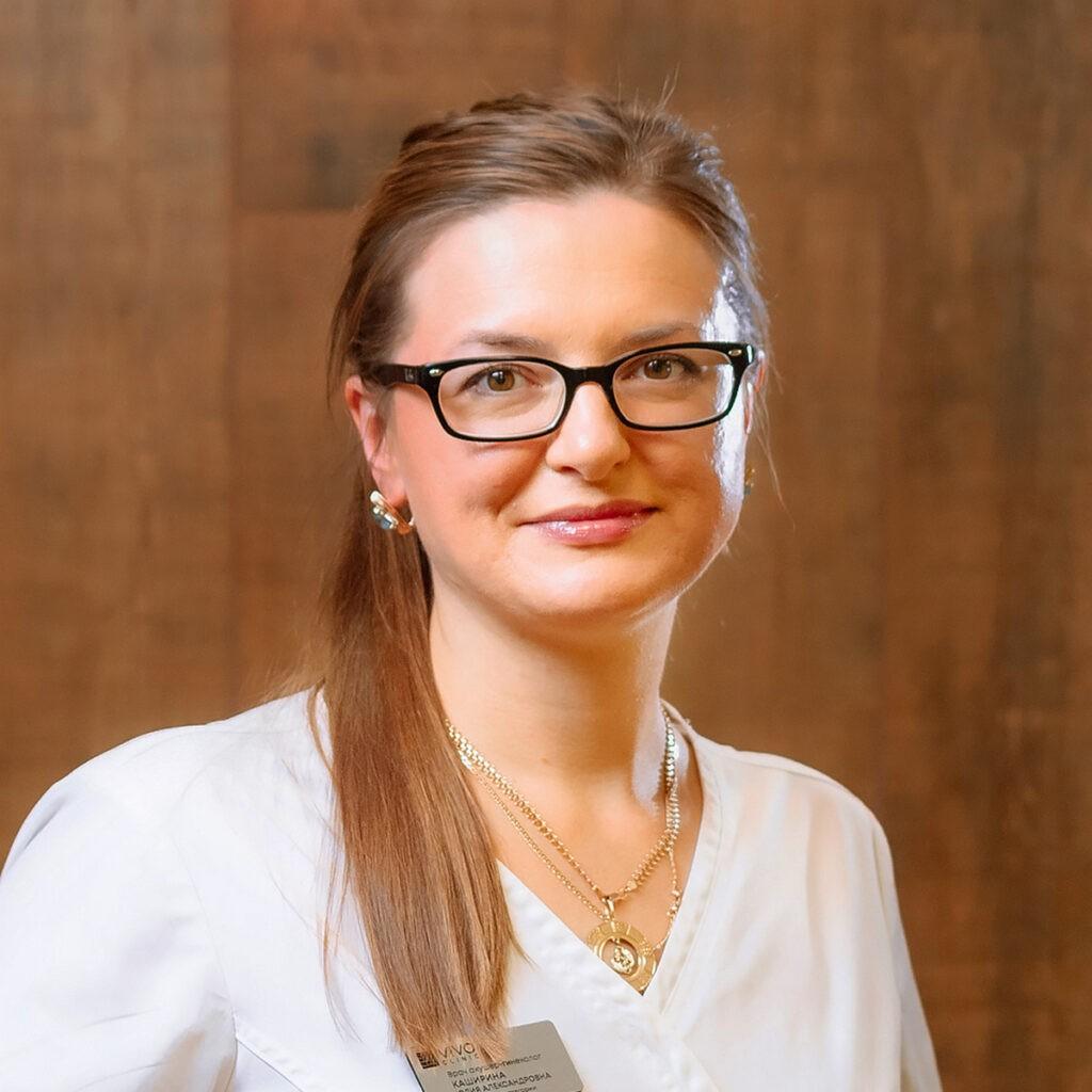 Каширина Юлия Александровна